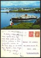 Norway BODO Ship Ferry Boat   Stamp   #19298 - Fähren