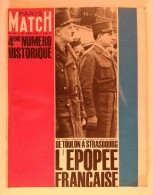 Paris Match N°794 Du 27/06/1964 L'épopée Française - Dernier Sursaut Du Reich - France Gall - Christine Caron - Sempé - Informations Générales