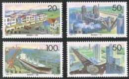 China (PRC),  Scott 2016 # 2695-2398,  Issued 1996,  Set Of 4,  MNH,  Cat $ 1.40,  Ships - 1949 - ... République Populaire