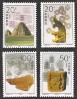 China (PRC),  Scott 2016 # 2709-2712,  Issued 1996,  Set Of 4,  MNH,  Cat $ 1.35,  Mausoleums - 1949 - ... République Populaire
