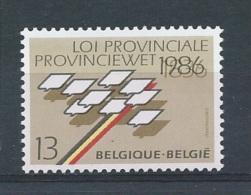 België       OBC      2231         (XX)       Postfris. - Belgium