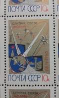RUSSIA 1966 MNH (**)YVERT 3087  Space. - Ganze Bögen