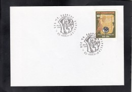 MACEDONIA, 1994, SPECIAL CANCEL - 50 YEARS UNIVERSITY LIBRARY ST CLIMENT OHRIDSKI  (37/1994) ** - Mazedonien