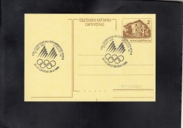 MACEDONIA, SPECIAL CANCEL - 100 YEARS OLYMPIC GAMES, GREECE (14/1996) *
