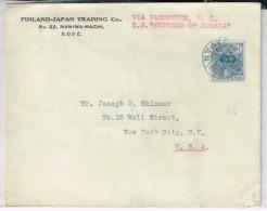 Japan Cover Scott #122 Kobe 23.13.25 C. 1913 Via Vancouver B. C SS Empress Of Russia To NY USA Cc Finland-Japan Tr. Fine - Nuovi