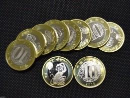 China 10 Yuan 2016 Zodiac Commemorative Coin - Monkey UNC 10PCS - Cina
