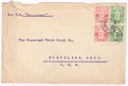 Japan Cover Scott #131 Pair 130 Pair KOBE 29.12.6 C. 1919 Via SS Tenyo Maru To  USA Fine - Storia Postale