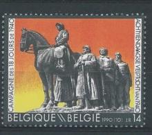 België     OBC         2369       (XX)       Postfris. - Belgique