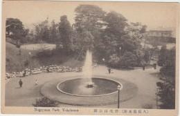 Japon Yokohama Nogeyama Park - Yokohama