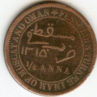 Oman 1/4 Anna 1315 ( 1898 ) KM 3 - Oman