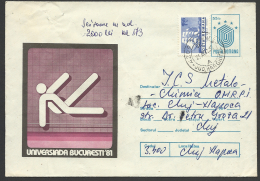 Romania, St. Cover, Bucuresti, Universiada, Gym, Parcel Post,  1982. - Parcel Post