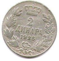 Serbia Croazia E Slovenia Regno 2 Dinara 1925 - Serbia
