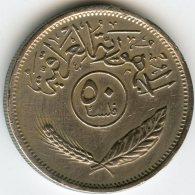 Iraq 50 Fils 1975 1395 KM 128 - Iraq