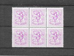 België  1957 Y&T Nr° 1026B (**) Blok Van 6 - Unclassified