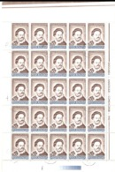 Romania 1990 SG 5310 Anniversaries Cancelled To Order 25 Stamps - Usado