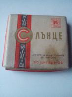 RARE CIGARETTE BOX JUBILEE  25 YEARS Prosperity 1944-1969 FABRIC-SUN BULGARIA FOR 20 CIGARETTES - Empty Cigarettes Boxes
