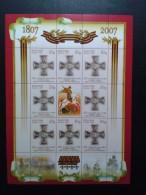 RUSSIA 2007MNH (**)YVERT 6991 L'Ordre De Saint-Georges