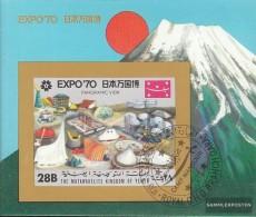 Yemen (UK) Miniature Sheet A189B (complete Issue) Fine Used / Cancelled 1970 World Exhibition '70, Osaka - Yemen