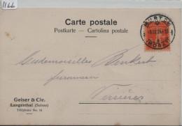 1924 Tellknabe 152 - Carte Postale - Geiser & Cie. Langenthal - Stempel Murten Morat - Entiers Postaux