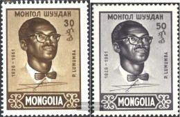 Mongolia 212-213 (complete Issue) Unmounted Mint / Never Hinged 1961 Patrice Lumumba - Mongolia