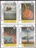 Iran (Persia) 2127-2130 Block Of Four (complete.issue.) Unmounted Mint / Never Hinged  1985 Irakisch-iranischer War - Iran