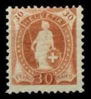 SCHWEIZ ST.HELV Nr 76C Ungebraucht X73A6C2 - 1882-1906 Wappen, Stehende Helvetia & UPU