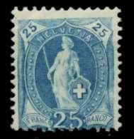 SCHWEIZ ST.HELV Nr 67D Ungebraucht X73A682 - 1882-1906 Wappen, Stehende Helvetia & UPU