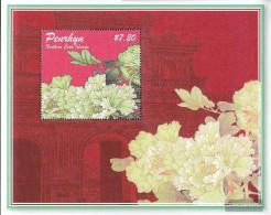 Penrhyn Block97 (complete Issue) Unmounted Mint / Never Hinged 2011 Pfingstrosen - Penrhyn