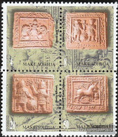 Makedonien 78-81 Block Of Four (complete.issue.) Unmounted Mint / Never Hinged 1996 Wandreliefs - Macedonia
