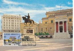 D24640 CARTE MAXIMUM CARD TRIPLE 1982 GREECE - GOVERNMENT BUILDING ATHENS CP ORIGINAL - Cartes-maximum (CM)