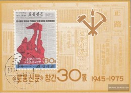 North-Korea Block20 (complete Issue) Fine Used / Cancelled 1975 30 Years Newspapers - Korea (Nord-)