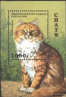 Kongo (Brazzaville) Block129 (complete Issue) Fine Used / Cancelled 1996 Cats - Congo - Brazzaville