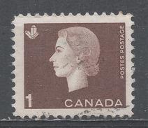 Canada 1963, Scott #401p Queen Elizabeth II And Mineral Crystals (U) - 1952-.... Règne D'Elizabeth II