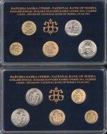SERBIA COINS SET 2011 YEAR , NATIONAL BANK OF SERBIA,   UNC - Serbie