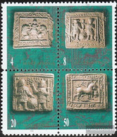 Makedonien 82-85 Block Of Four (complete.issue.) Unmounted Mint / Never Hinged 1996 Wandreliefs - Macedonia