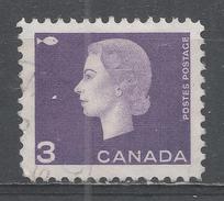 Canada 1963, Scott #403p Queen Elizabeth II And Fish (U) - 1952-.... Règne D'Elizabeth II