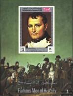 Yemen (UK) Block173 (complete Issue) Fine Used / Cancelled 1969 Napoleon - Yemen