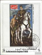 Yemen (UK) Block203A (complete Issue) Fine Used / Cancelled 1970 Horse Painting - Yemen