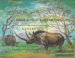 Kazakhstan Block3 (complete Issue) Unmounted Mint / Never Hinged 1994 Prehistoric Animals - Kazakhstan