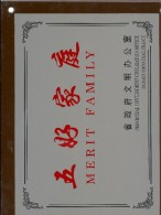 "PLAQUE FRANCO-CHINOISE "" MERIT FAMILY "" EDT SIGNAUX GIROD EMAIL - ETAT LUXE .. 30 X 23 CMS - Plaques Publicitaires"