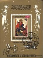 Yemen (UK) Block183 (complete. Issue.) Unmounted Mint / Never Hinged 1969 Christmas: Icons - Yemen