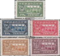 Nordostprovinzen (republic.China) 48-52 (complete Issue) Unmounted Mint / Never Hinged 1947 National Government - North-Eastern 1946-48