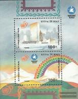 Kirgisistan Block13 (complete Issue) Unmounted Mint / Never Hinged 1995 50 Years UN - Kyrgyzstan