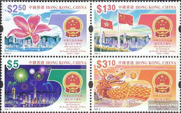 Hong Kong 893-896 Block Of Four (complete Issue) Unmounted Mint / Never Hinged 1999 50 Years People's Republic Of China - Unclassified
