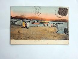 """Carte Postale Ancienne : MAYOTTE : Le Port, Animé, En 1909, Timbre """"Mayotte"""" - Mayotte"""
