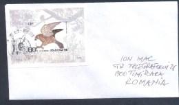 Korea 1992 Cover: Fauna Falco Falcon Falcao; The Common Kestrel (Falco Tinnunculus) - Adler & Greifvögel