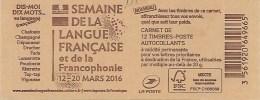 Carnet  Marianne De Ciappa Et Kavena  2016    Lettre Prioritaire Sans Mention 20g - Carnets