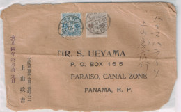 Japan FRONT Cover Scott #129 127 15.10.15 Osaka C. 1919 To Canal Zone Panama AV - Japan