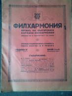 1927-1929 Music Magazine Philharmonic Beethoven KINGDOM BULGARIA RARE - Programs