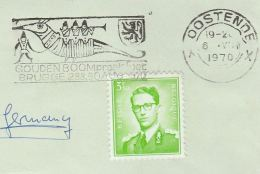1970 Oostende BELGIUM Stamps SLOGAN Illus SLOGAN Pmk GOUDEN BOOM PAGEANT BRUGGES Heraldic Lion - Belgium